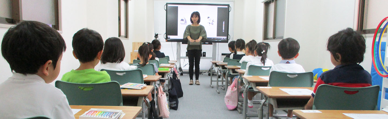 しながわ・目黒こどもスクールの特徴・ICT教育