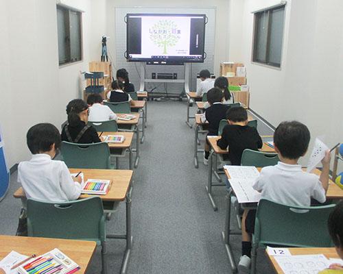最先端の教育活動を実践する小学校受験塾